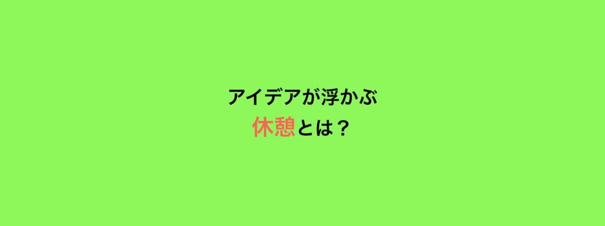 f:id:tkymx83:20191019004038p:plain