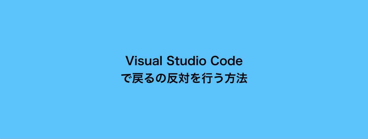 f:id:tkymx83:20191218001241p:plain