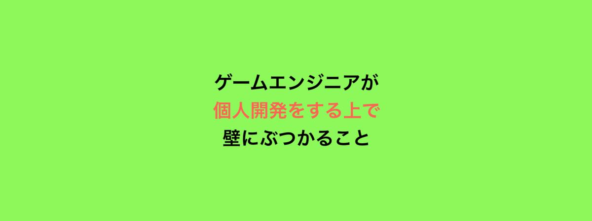 f:id:tkymx83:20200518005927p:plain
