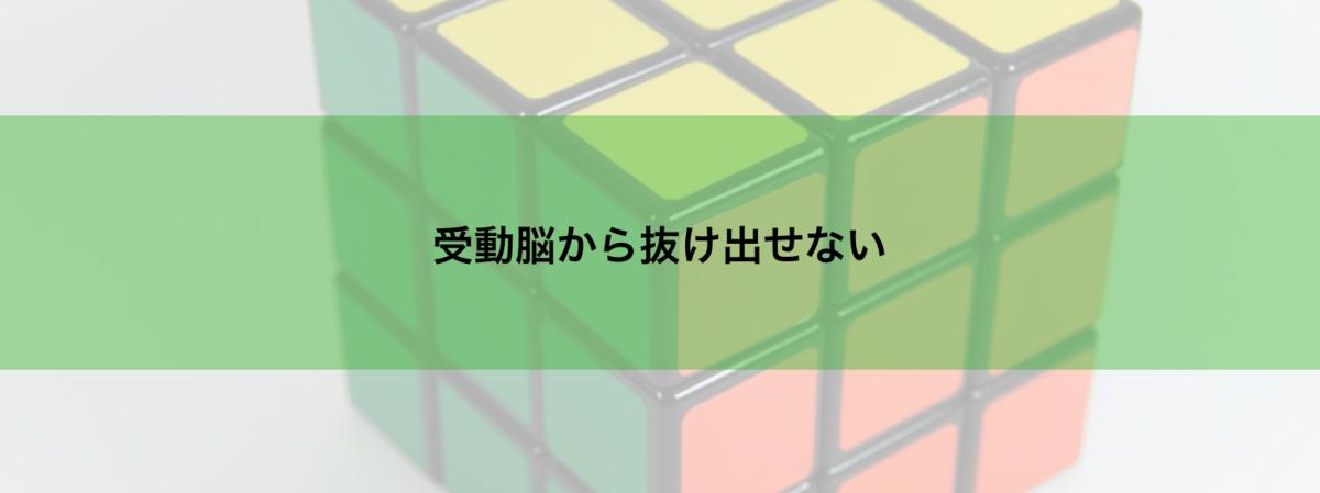 f:id:tkymx83:20200620145641p:plain