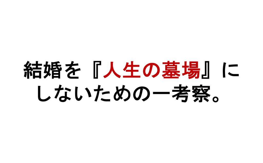 f:id:tkzwy:20180726175448p:plain