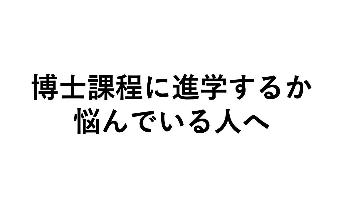 f:id:tkzwy:20200925134953j:plain