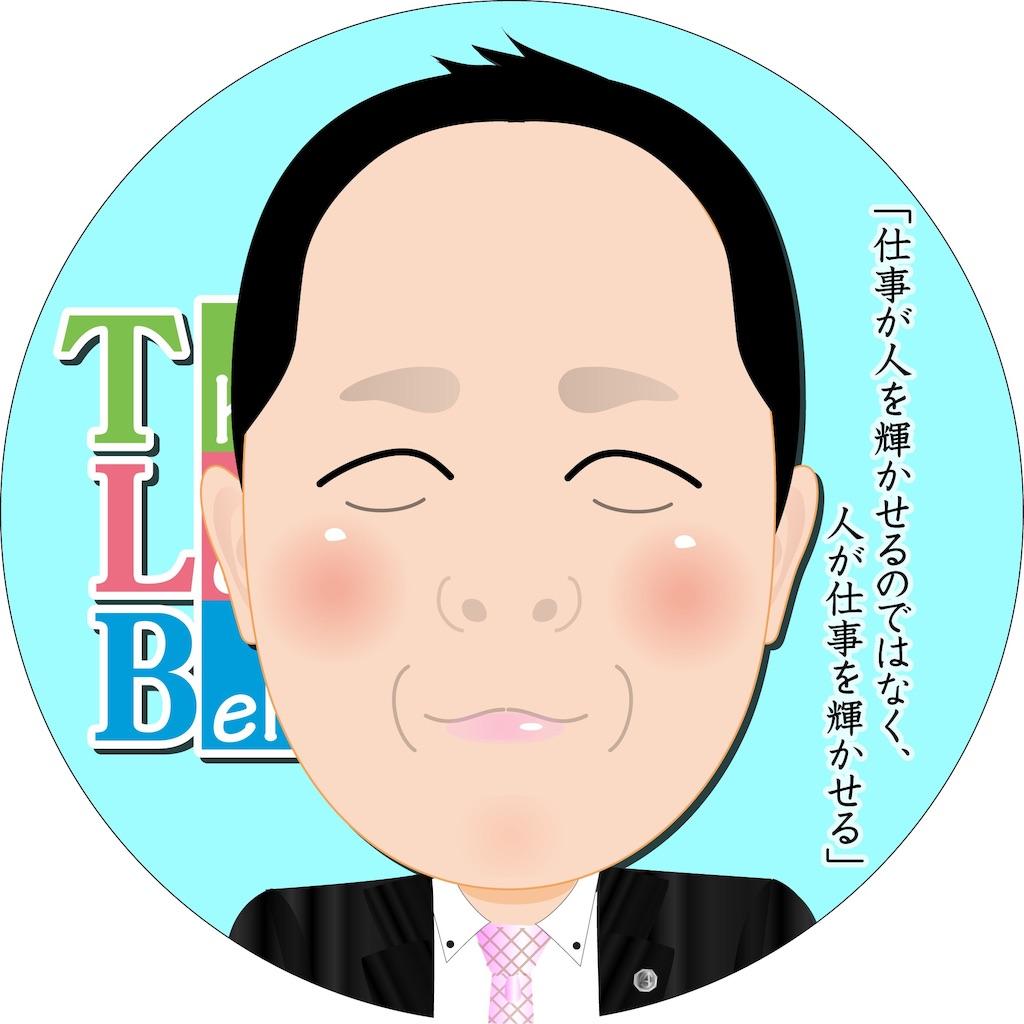 f:id:tlb_life_sakai:20190903060355j:plain