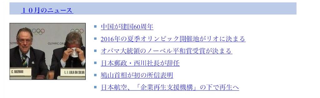 f:id:tlb_life_sakai:20190921092136j:image