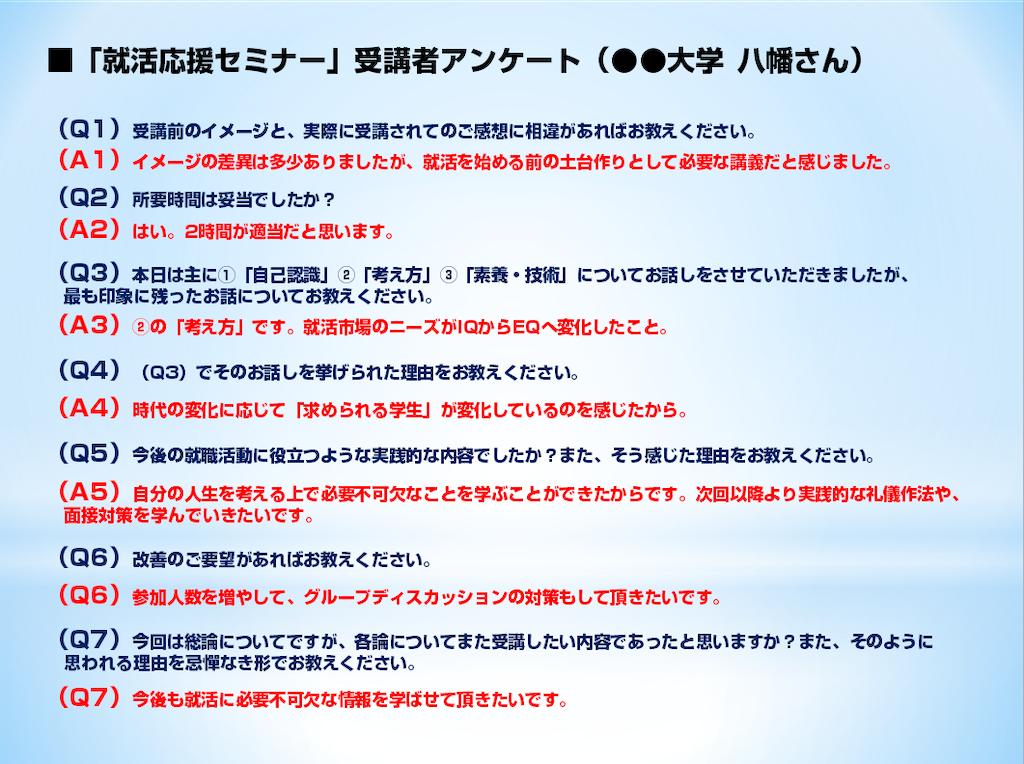 f:id:tlb_life_sakai:20200114163336p:image