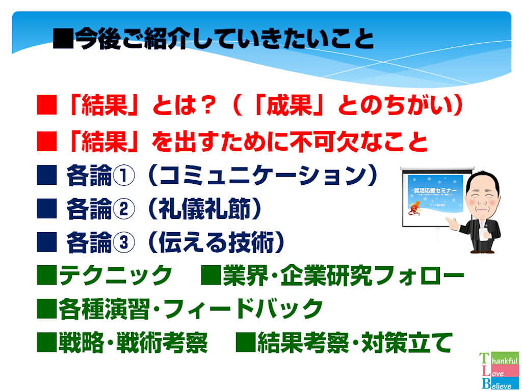 f:id:tlb_life_sakai:20200114164934p:image