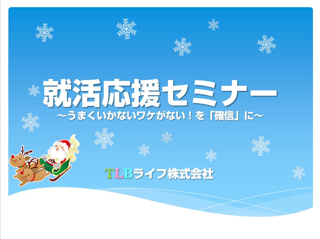 f:id:tlb_life_sakai:20200114171015p:image