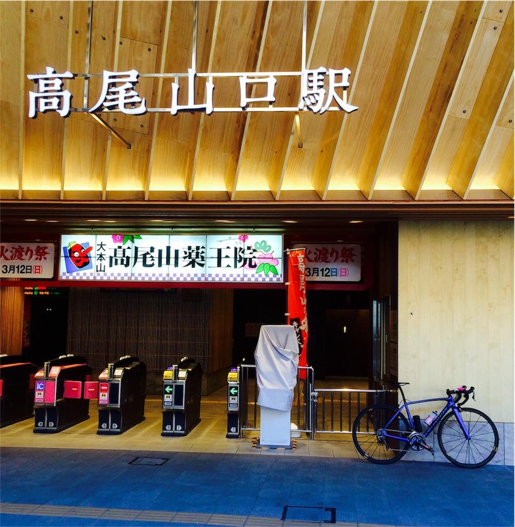 f:id:tm-arakawa:20170205202257j:image