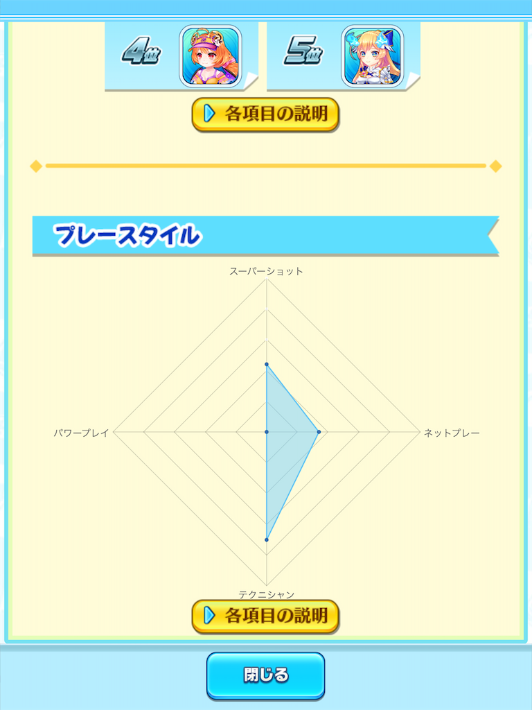 f:id:tm_homare:20200805224938p:plain