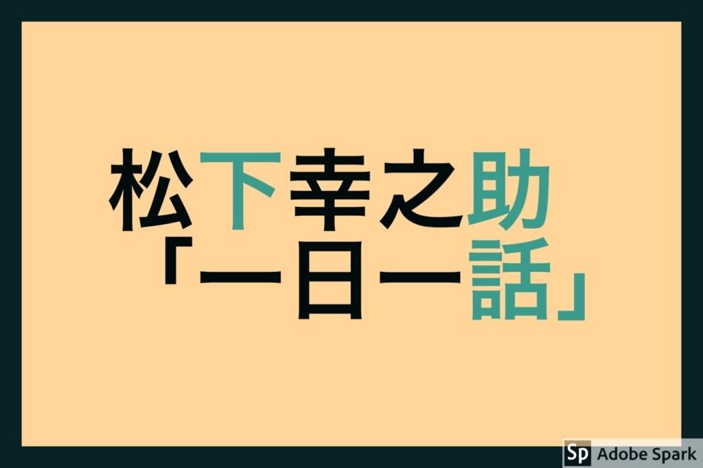 f:id:tm_operao21:20180722081148j:plain