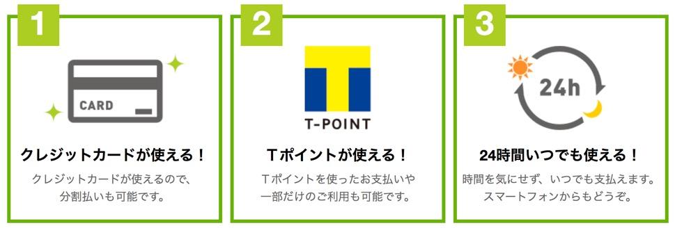 f:id:tm_ordinary:20180501185100j:plain