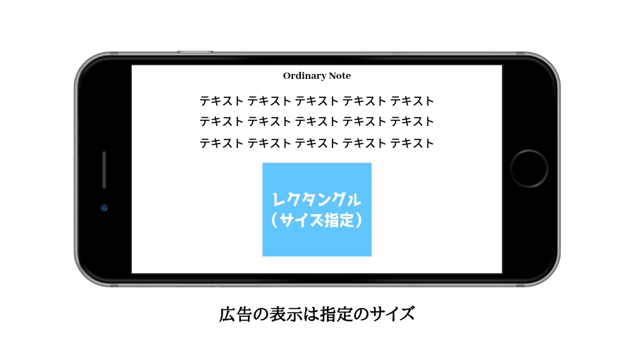 f:id:tm_ordinary:20181120131317j:plain