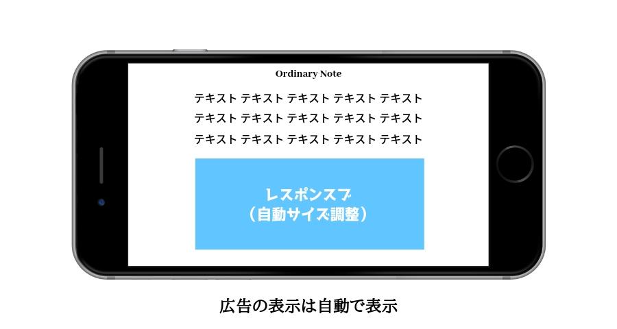 f:id:tm_ordinary:20181120131701j:plain