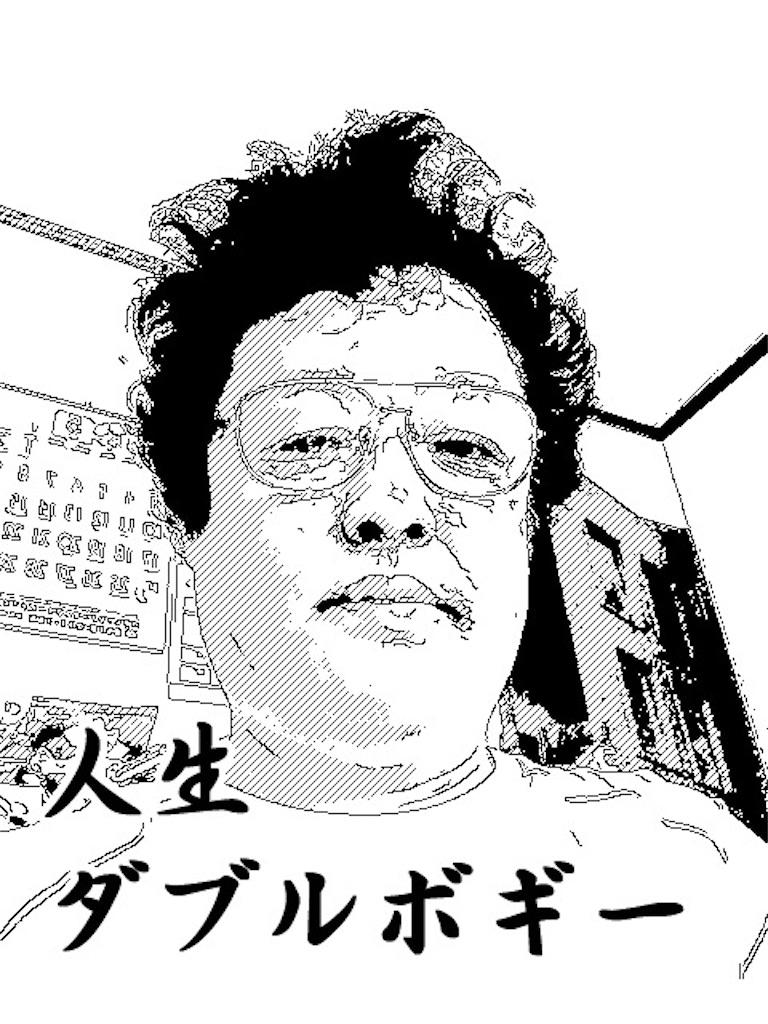 f:id:tmakichan:20210821062645j:image