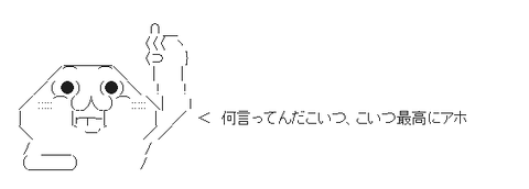 f:id:tmarosuke:20181228143244p:plain