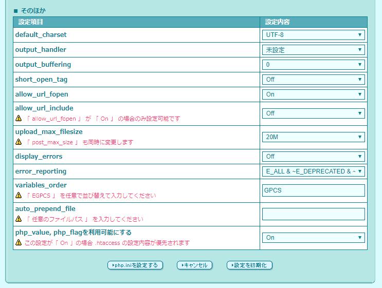 f:id:tmaruko:20181220233710p:plain