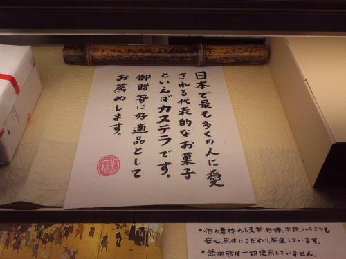 250217一福さん(12)