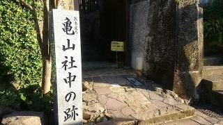 261015九州出張 (35)