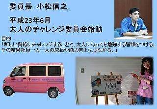 2_201705100854441c2.jpg
