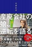 51_GJtxE1QL.jpg