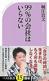 51l_KSnDsA.jpg