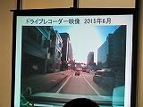 IMG_0756_20171130081958f0f.jpg
