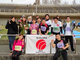 健康マラソン集合写真