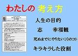 watasino_20180322133237610.jpg