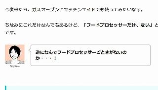 f:id:tmarusan:20190123103658j:plain