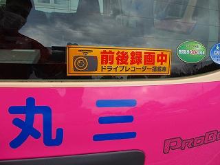 f:id:tmarusan:20190129084633j:plain