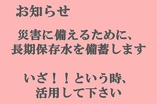 f:id:tmarusan:20190909102508j:plain