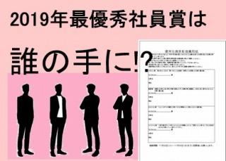 f:id:tmarusan:20191127121451j:plain