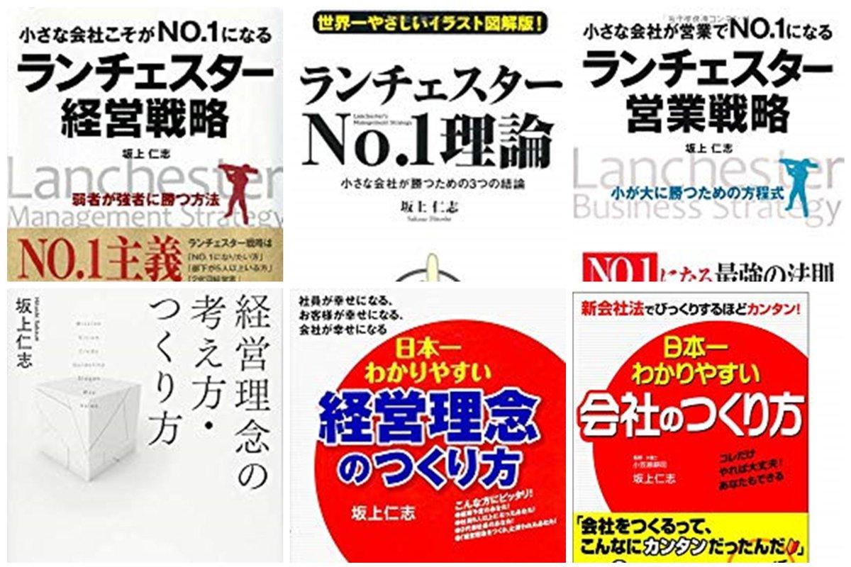 f:id:tmatsu06:20200328112919j:plain