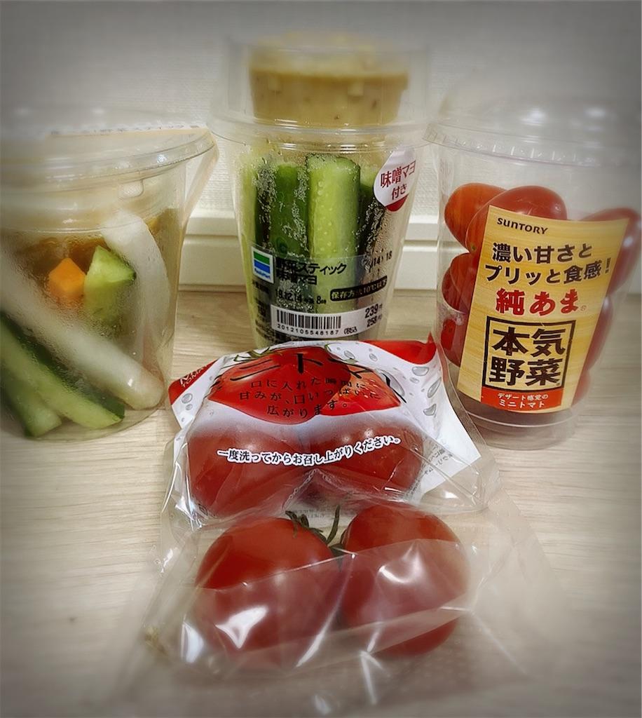 野菜 スティック セブン