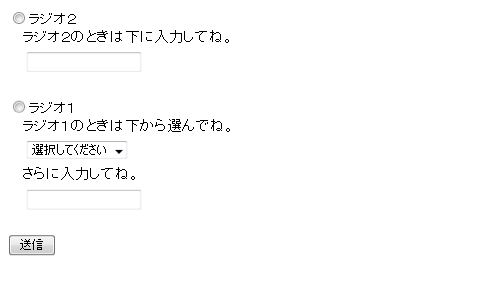 f:id:tmd45:20100623000846p:image:w500