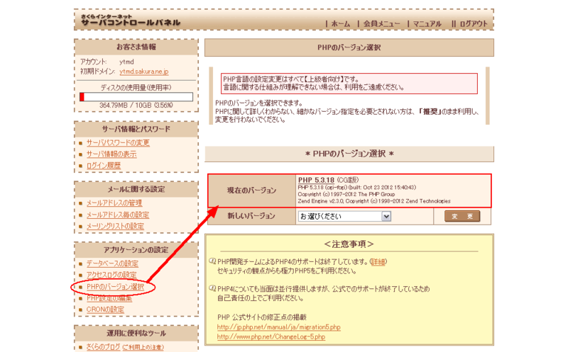 f:id:tmd45:20121212110543p:plain