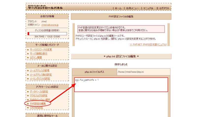f:id:tmd45:20121212113953p:plain