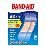 「バンドエイド」 救急絆創膏 透明タイプ 40枚