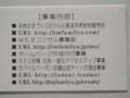 [アンチエイジング][手作り石鹸][手作り化粧品材料][名刺][手作り石