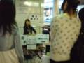 [twitter] 藤田麻衣子さんの路上ライブ。