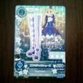 ロリゴシックで最初に来たカードはこれ。