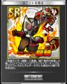 [ライダバウト] SR龍騎☆3