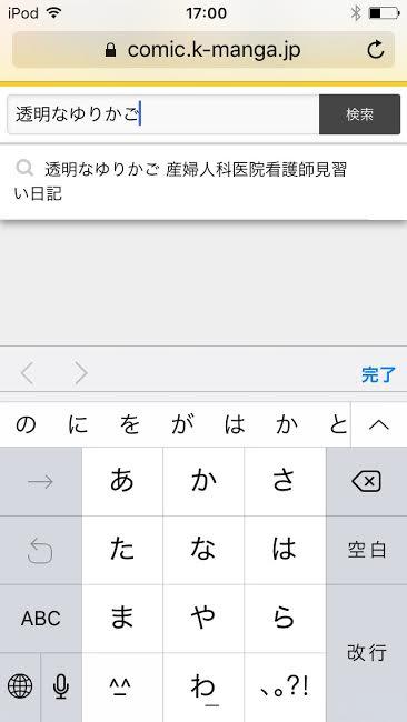 f:id:tmgetoshi:20160922020832p:plain
