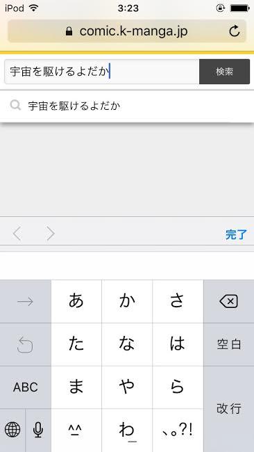 f:id:tmgetoshi:20161016043653p:plain