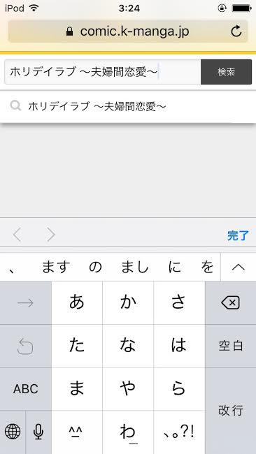 f:id:tmgetoshi:20161018163725p:plain