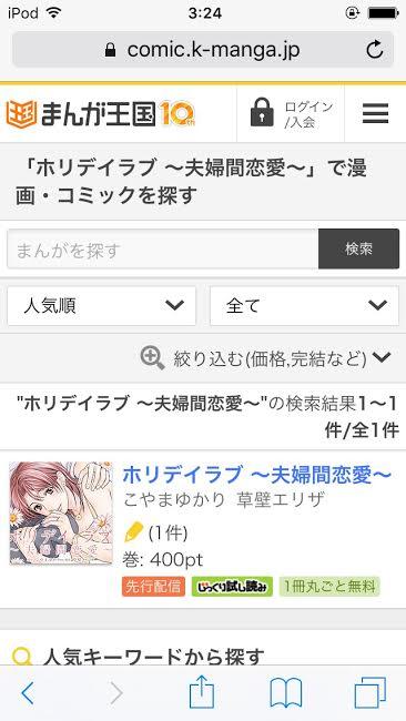 f:id:tmgetoshi:20161018163911p:plain