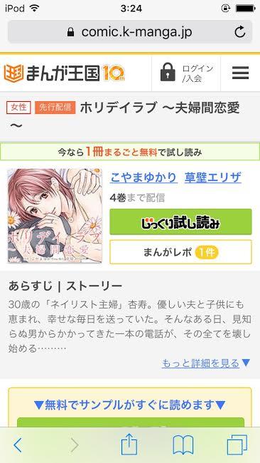 f:id:tmgetoshi:20161018164209p:plain
