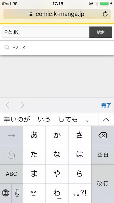 f:id:tmgetoshi:20161020173815p:plain