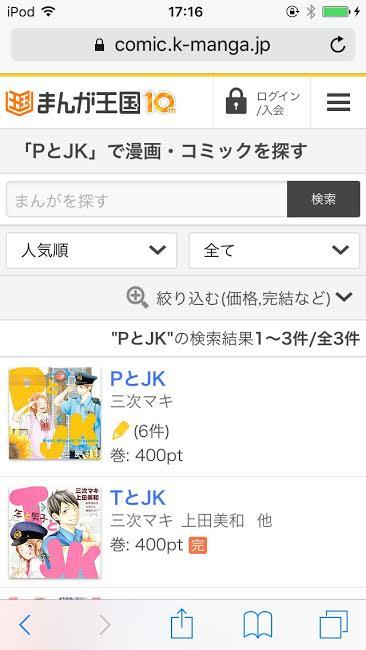 f:id:tmgetoshi:20161020173920p:plain