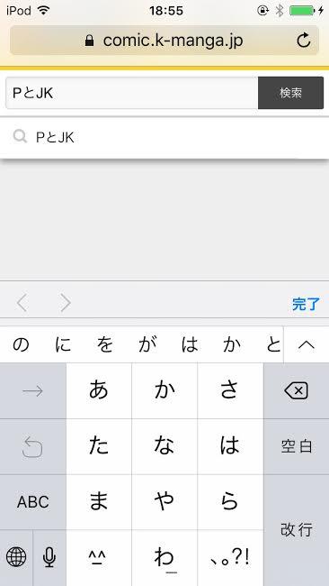 f:id:tmgetoshi:20161031190421p:plain
